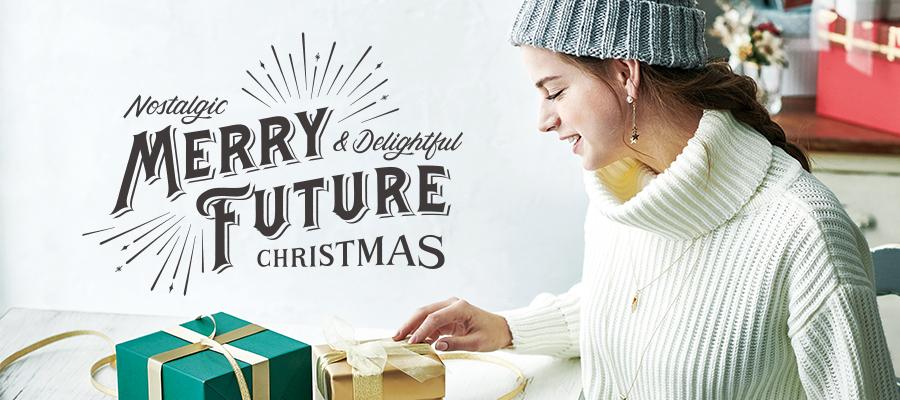 伊勢丹クリスマスカタログ