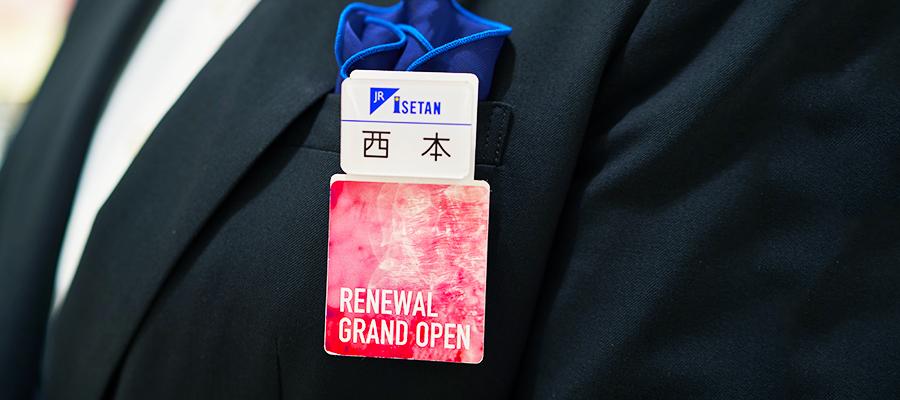 ジェイアール京都伊勢丹 リニューアルグランドオープン3